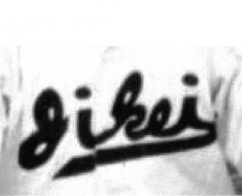 筆記体の胸文字